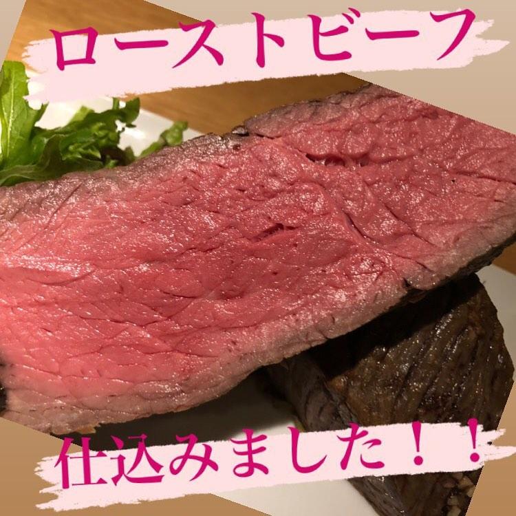 すいととでローストビーフ仕込みました!  鮮魚がメインですが… たまにはお肉が作りたくなるんですw  まさかの同じタイミングで ビアバーブレイクさんでもローストビーフがっ!? 食べ行きたいけど行けない…           。・゚・(ノ∀`)・゚・。